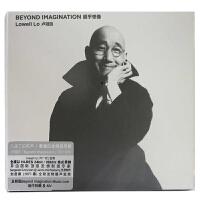 新华书店正版 华语流行音乐 卢冠廷 超乎想象CD