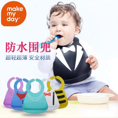Makemyday硅胶围兜儿童立体防水围嘴宝宝饭兜口水兜  口水巾