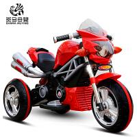 1--5岁男女童车小孩宝宝玩具车电瓶车 儿童电动摩托车三轮车