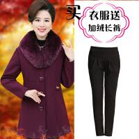 妈妈装秋冬羊毛呢外套40-50岁中老年女装中长款妮子大衣毛领大码