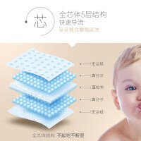 【支持礼品卡】婴儿纸尿裤新生儿男女宝宝超薄干爽透气尿不湿大码 i7s