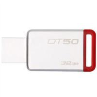 金士顿DT50 32G  (DTSE9  DT SE9H  DTSE9G2 升级版)  u盘32gb 高速USB3.1 DT50定制u盘迷你车载刻字创意可爱u优盘