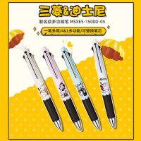 日本三菱UNI多色笔迪士尼限定JETSTREAM4合1多功能笔0.5/0.7mm四色圆珠笔+铅笔黑红蓝绿中油笔近似中性
