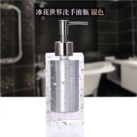 树脂皂液瓶欧式创意乳液器酒店沐浴露洗发水分装瓶