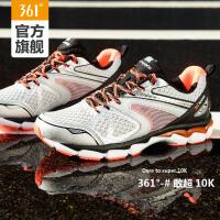 361度男鞋运动鞋透气减震跑步鞋网面透气轻慢跑鞋