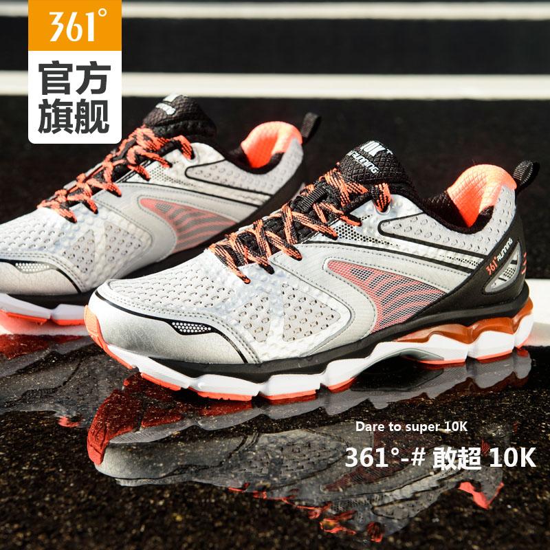 361度男鞋运动鞋2017新款透气减震跑步鞋361网面透气轻慢跑鞋