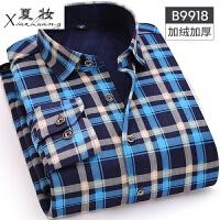 夏妆冬新款衬衫男保暖长袖加厚加绒青年休闲全棉格子衬衣爸爸装