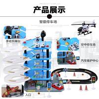 儿童停车场玩具多层轨道车模型男孩合金汽车玩具套装礼物e7e