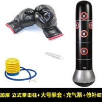 健身儿童立式家用充气拳击柱不倒翁充气沙袋沙包泄愤减压玩具