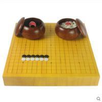 圆润耐磨云子围棋子围棋套装 6cm新榧独木围棋盘榉木围棋罐