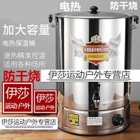 烧开水的电热水桶 电热开水桶不锈钢烧水桶蒸煮商用大容量自动加热保温热汤茶水月子HW