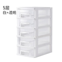 多层塑料桌面收纳盒 抽屉式储物盒子收纳箱 透明文具收纳柜杂物盒