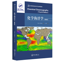 化学海洋学-高等院校海洋科学专业规划教材