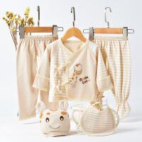 贝萌 新生儿彩棉婴幼儿有机棉套装礼盒 刚出生宝宝用品服装婴儿衣服0-3个月