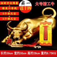 铜铜牛摆件华尔街牛大号生肖风水工艺品装饰开业牛气冲天