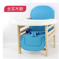 儿童餐椅实木宝宝多功能餐桌婴儿椅小孩非折叠宜家用吃饭座椅新品