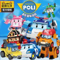 银辉变形警车珀利警长儿童玩具车Poli机器人玻利波利警察全套正品