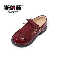 斯纳菲童鞋 女童皮鞋真皮 儿童皮鞋 公主鞋 女童韩版儿童宝宝女孩单鞋