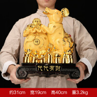 20191217223758199鼠年生肖老鼠摆件沙金树脂工艺品保险公司银行开门红创意礼品定制