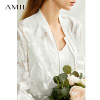【到手价:140元】Amii极简法式洋气欧根纱剪花棒球服女2020春季新款潮ins短款外套