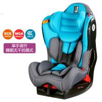 【支持礼品卡】儿童安全座椅车载用isofix宝宝婴儿汽车用坐椅0-4-8岁w1q
