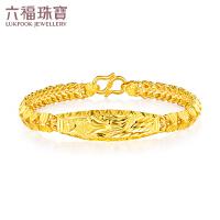 六福珠宝龙凤纹成双成对黄金手链婚嫁手链女款 B01TBGB0058