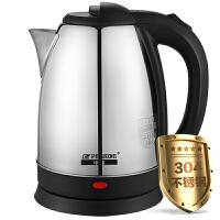 特价促销半球(Peskoe)电水壶食品级304不锈钢1.8L双层防烫电热水壶清新蓝烧水壶