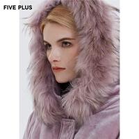 Five Plus新款女冬装貉子毛领厚羽绒服女中长款外套连帽刺绣宽松