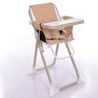 御目 餐椅 家用多功可折叠便携式免安装宝宝餐桌椅儿童座椅幼儿小孩吃饭椅子防侧滑满额减限时抢礼品卡儿童家具