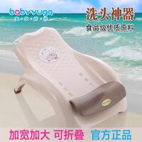 宝贝时代 可调加大宝宝洗头床 婴儿沐浴床儿童洗头椅 儿童洗发椅宝宝洗头床