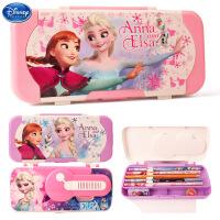 小学生文具盒女童迪士尼儿童塑料笔盒卡通韩国创意冰雪奇缘铅笔盒