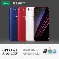 新品OPPO A1大内存手机oppo a83升级版OPPO手机官方旗舰店oppoa1