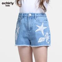 ochirly kids欧时力童装女童2017新款贴布阔腿牛仔短裤5J02060460