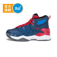 【新春2折价:67.8】361度童装 男童篮球鞋秋季中大童儿童篮球鞋K71811102