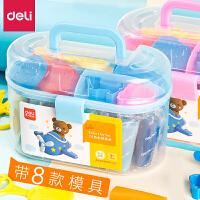 得力橡皮泥大包装24色儿童无毒橡皮泥彩泥玩具宝宝幼儿园大号橡皮泥小学生手工彩色制作橡皮泥套装带模具