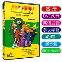 英文版 Big muzzy 大块头玛泽的故事 英语字幕 儿童动画片碟片DVD