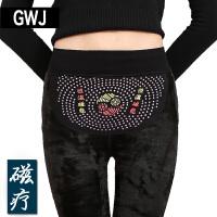冬款打底裤外穿自发热托玛琳磁疗暖宫裤保暖裤踩脚一体裤加绒加厚 黑色 1尺8-3尺