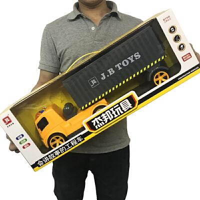 大号货柜车拖车挖掘机工程车挖土机儿童宝宝套装模型汽车玩具男孩