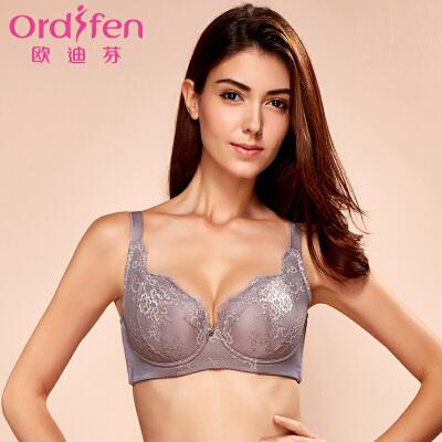 欧迪芬深V性感内衣文胸薄款女士聚拢大胸罩调整型蕾丝胸衣XJ6303调整型文胸