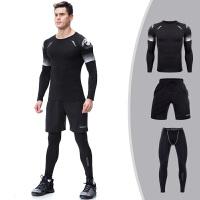 男士健身服长袖三件套 男套装秋冬速干健身房紧身跑步瑜伽服