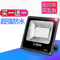 led投光灯100瓦户外防水厂房广告招牌照明路灯具200W工地探照射灯