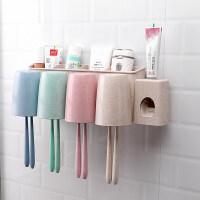 别颖放牙刷牙膏的架子 置物架刷牙杯漱口套装吸壁式卫生间牙膏多功能牙缸洗漱收纳盒