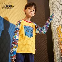 【2件3折:44.7元】纯棉男童长袖t恤春秋儿童2021新款小虎宝儿上衣