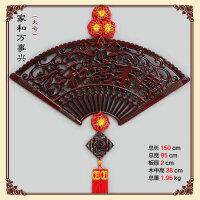 中国结扇形香樟木福字大中小号客厅玄关装饰新品挂件乔迁壁挂礼品