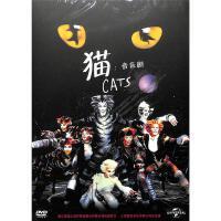 (新索)猫-音乐剧DVD( 货号:7799439042)