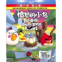 新华书店正版 愤怒的小鸟动画版-第一季第二季-蓝光影碟DVD