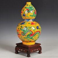 陶瓷花瓶摆件龙纹黄色葫芦工艺品家居摆设客厅装饰品