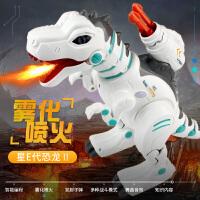 儿童电动恐龙玩具大号遥控智能霸王龙仿真动物模型喷火机器人男孩 喷火智能战龙