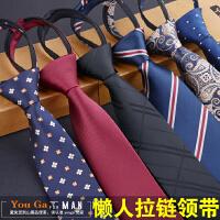 男士韩版窄领带 拉链领带易拉得 新郎结婚领带商务正装懒人领带潮