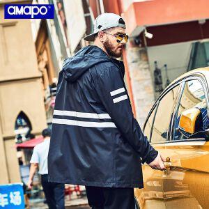 【限时抢购到手价:180元】AMAPO潮牌大码男装胖子肥佬加肥加大宽松连帽中长款风衣薄外套男